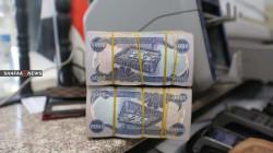 قانون عراقي جديد يستقطع شهريا مبلغا من الرواتب