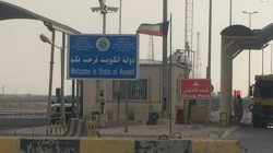 العراق والكويت: حدودنا آمنة ومستقرة