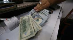انخفاض اسعار الدولار في بغداد واستقرارها في اربيل
