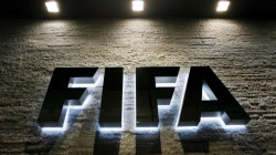AFC postpones World Cup qualifiers for 2021