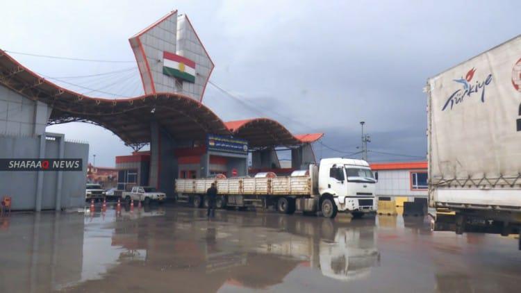 Kurdistan to establish a special directorate for customs control