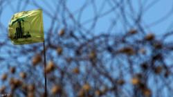 """واشنطن توجه بوصلة العقوبات نحو حلفاء """"حزب الله"""""""