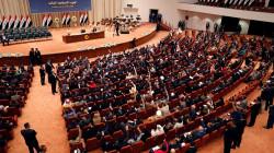 """وأخيراً.. البرلمان العراقي يلتئم لمناقشة ملفات """"طارئة"""""""