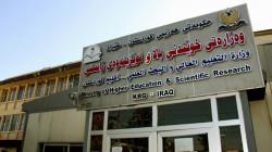 اجتماع حاسم لمصير دوام الجامعات والمعاهد في إقليم كوردستان