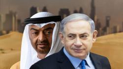 إسرائيل والإمارات تتوصلان لاتفاق تاريخي لتطبيع العلاقات
