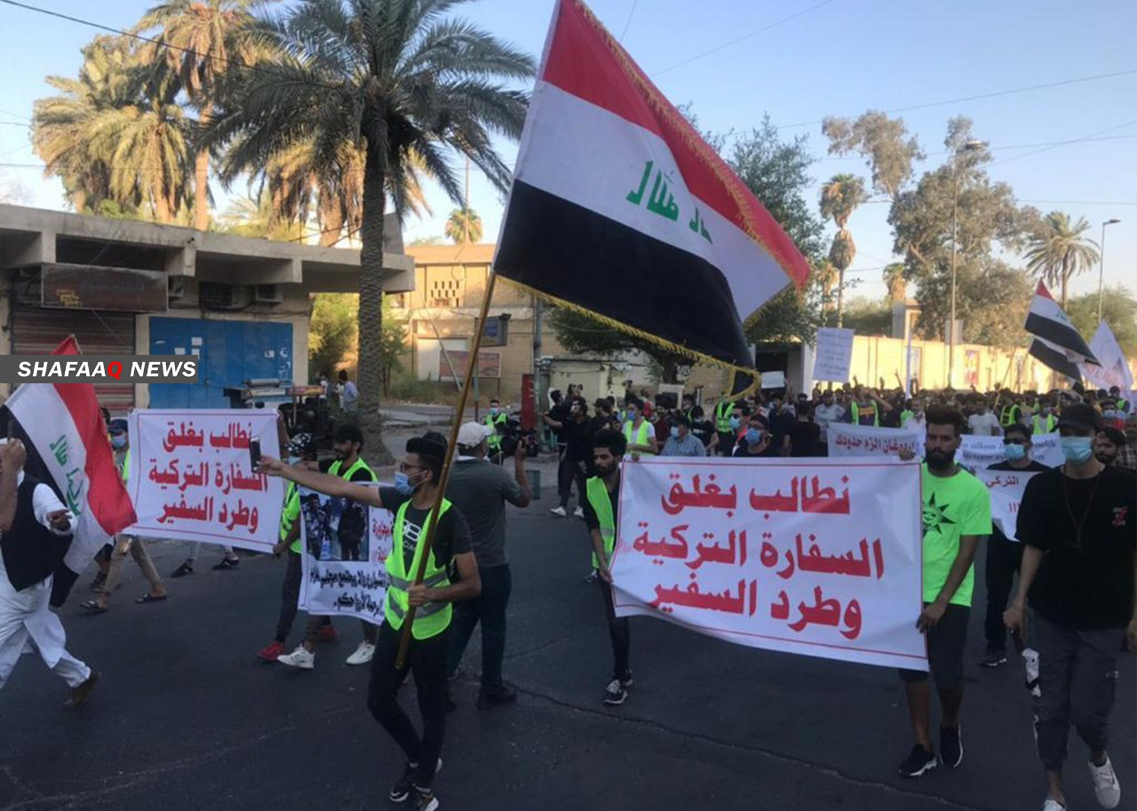 Demonstrations in Baghdad calling for shutting down the Turkish embassy in Baghdad