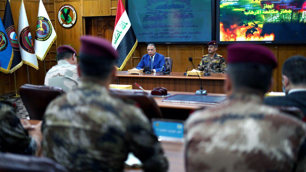 الكاظمي يقيل قائداً عسكرياً رفيعاً من منصبه