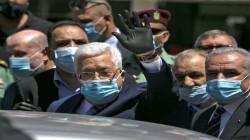 أول تعليق للرئيس الفلسطيني على اتفاق اسرائيل - الإمارات