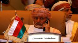عُمان تصف الاتفاق الإماراتي الإسرائيلي بالتاريخي
