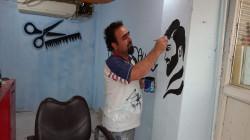 في السليمانية .. وفاة فنان بفيروس كورونا
