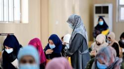 قرار جديد يخص امتحانات السادس الاعدادي في العراق