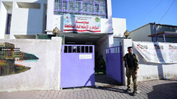 التربية العراقية تعلن جملة إجراءات لنظام الدوام الدراسي الجديد