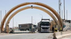 منفذ حدودي عراقي يحقق ايرادات مالية تجاوزت ملياري دينار بيوم واحد