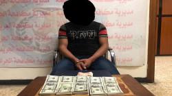 في بغداد .. القبض على تاجر عملة مزيفة بحوزته آلاف الدولارات منها