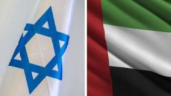تحليل: اتفاق إسرائيل-الإمارات تمهيد لشرق أوسط خالٍ من أمريكا