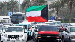 الكويت تفصح عن موقفها من التطبيع مع إسرائيل