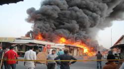 مقتل امرأة واصابة اثنين اخرين بتفجير في كركوك