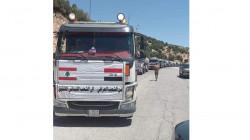 العراق يزود لبنان بمليون لتر من زيت الغاز
