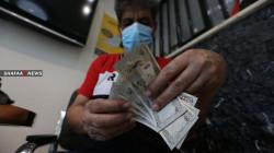 إنخفاض طفيف في اسعار صرف الدولار في بغداد واستقرارها في كوردستان