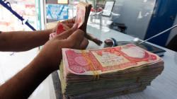 حكومة اقليم كوردستان تقرر توزيع الرواتب وفق الايرادات المالية المتحققة شهريا