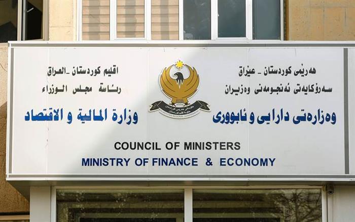 لأول مرة.. تضمين مستحقات الشركات النفطية في ميزانية اقليم كوردستان