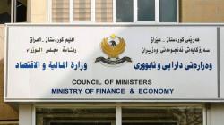 """مالية كوردستان تعلن قطع رواتب """"غير قانونية"""" لأكثر من 10 آلاف شخص"""