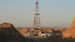 Iran's production of oil and gas fields surpasses the neighboring countries'