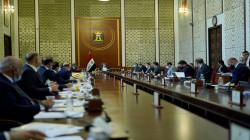 مجلس الوزراء العراقي يتخذ جملة قرارات