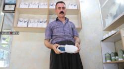 """The Kalash"" industry..A Handicraft fighting extinction in Kurdistan"