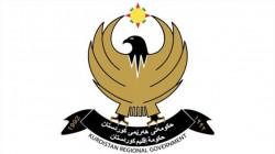 كوردستان تعلن الخميس عطلة وتكشف مصير الرواتب