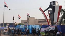 محتجون  يسلمون ساحة رئيسية للتظاهرات في العراق