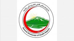 إستقالة مسؤولين صحيين في اقليم كوردستان