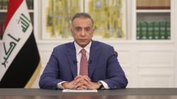 Al-Kadhimi from Washington: not to succumb to the threats