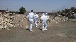 Iraq uses industrial radiography to detect pollution
