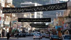 """لبنان.. قتيل وجرحى إثر خلاف على لافتات عاشوراء بين مناصري """"حزب الله"""" و""""حركة امل"""""""