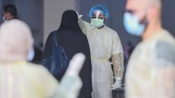 اربع دول خليجية مجتمعة تسجل إصابات ووفيات بكورونا أقل من العراق