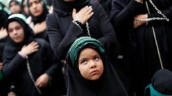 العراق يعطل الدوام الرسمي الأحد المقبل