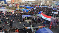 Al-Haboubi bombing: 17 injuries so far