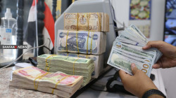 The dollar exchange rates in Iraq