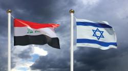 Al-Alusi: Iraqi figures met Israelis