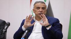 الكاظمي يكشف رسالته لقادة إيران والميلشيات ويعلق على الإتفاق الإماراتي الإسرائيلي