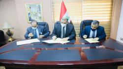 بغداد توقع عقدا مشتركا لتنفيذ القطار المعلق