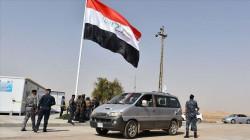 مقتل ثلاث نساء واصابة رابعة شمال البصرة