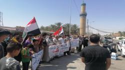 تظاهرة خدمية تقطع طريق خانقين - المقدادية