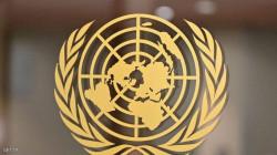 مقتل موظف لدى الامم المتحدة طعناً بسكين في كركوك