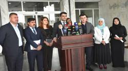 رئيس كتلة حركة التغيير البرلمانية يستقيل من منصبه