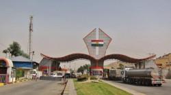 حركة سياسية بإقليم كوردستان تصدر توضيحا بشأن امتلاكها شركات تجارية