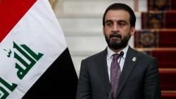 Al-Halbousi may lose his position regarding his last statement