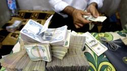 ارتفاع اسعار الذهب واستقرار الدولار في اقليم كوردستان