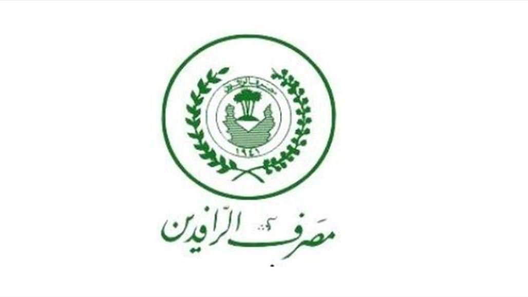 قرض بـ٢٥ مليون دينار لأصحاب محال ومهن في العراق
